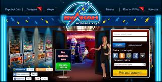 Казино Casino Фильм